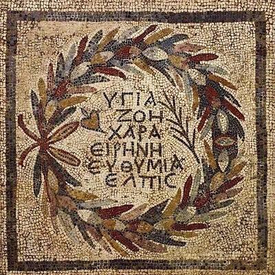 Здоровье, Жизнь, Радость, Мир, Благодушие, Надежда. - Фрагмент мозаики из Галикарнаса, V-IV вв. до Р.Х.